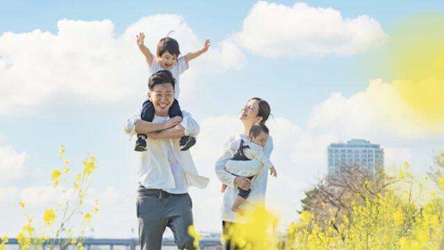 幸せそうな家族の写真