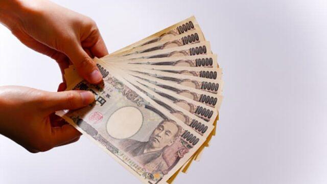 手取り20万円